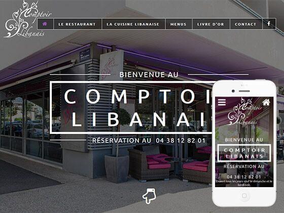 Création de site Internet : comptoir libanais